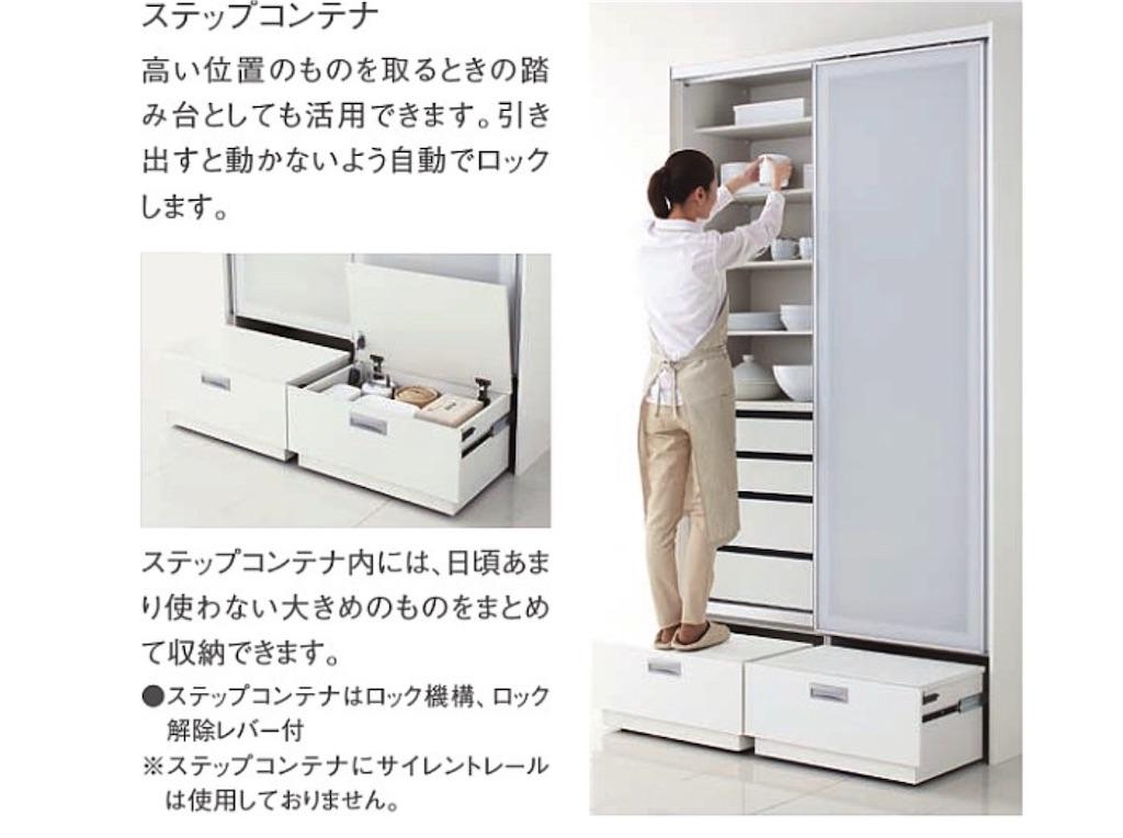 f:id:custom-built-home:20190929225454j:image