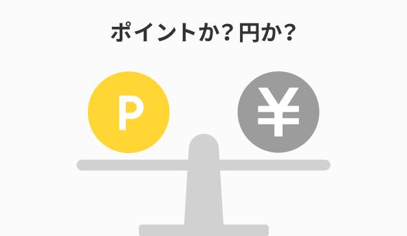 f:id:customerstrategy:20190327172626p:plain