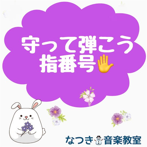 f:id:custompiano:20200323174646j:image
