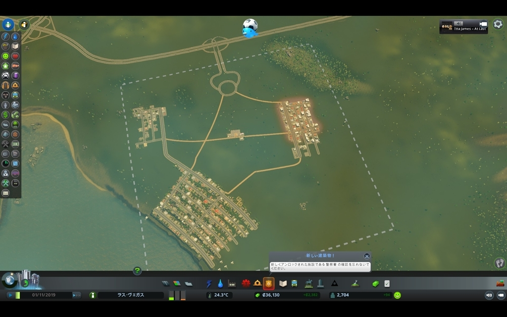 Cites:Skylinesの序盤の町並み。人口は2000人強。