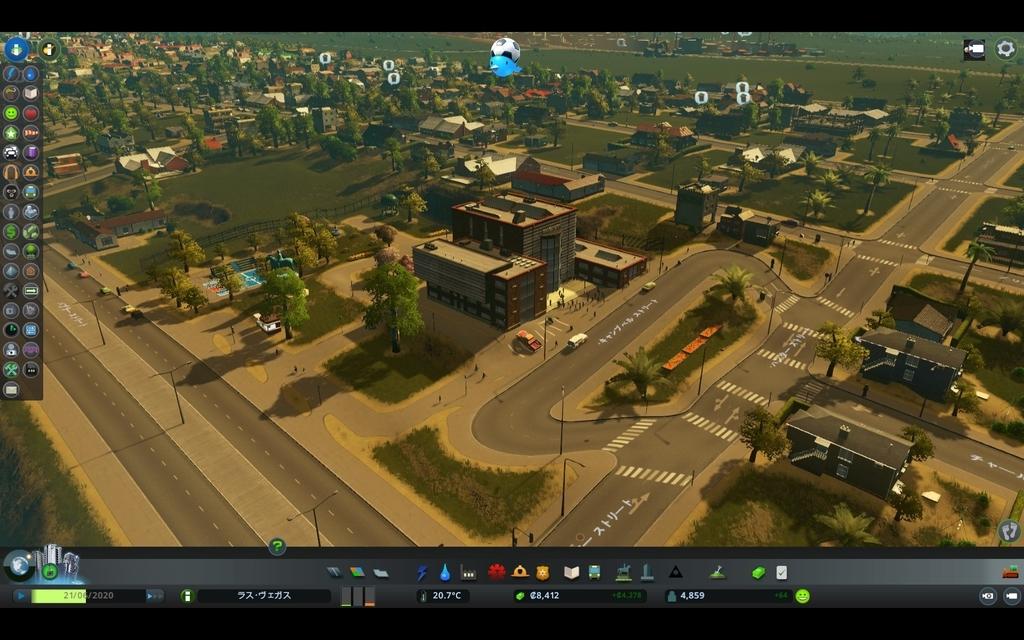 Cities:Skylinesの高校