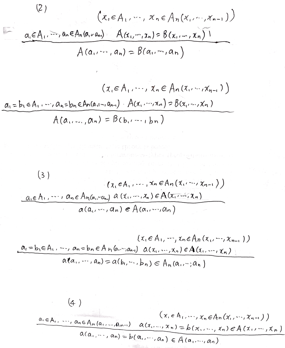 f:id:cut_elimination:20210509230238p:plain