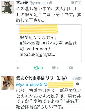 f:id:cutekitten03:20160720080127p:image