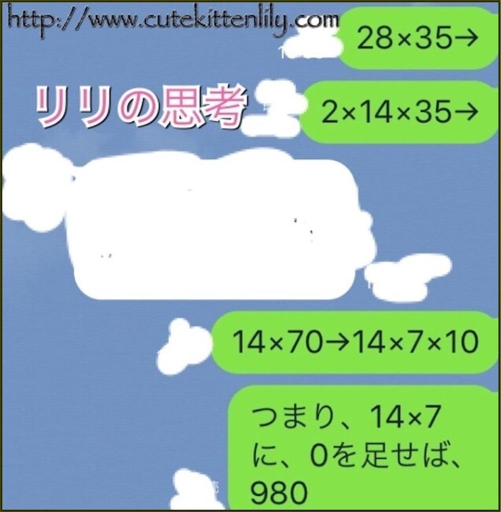 f:id:cutekitten03:20170113054926j:image
