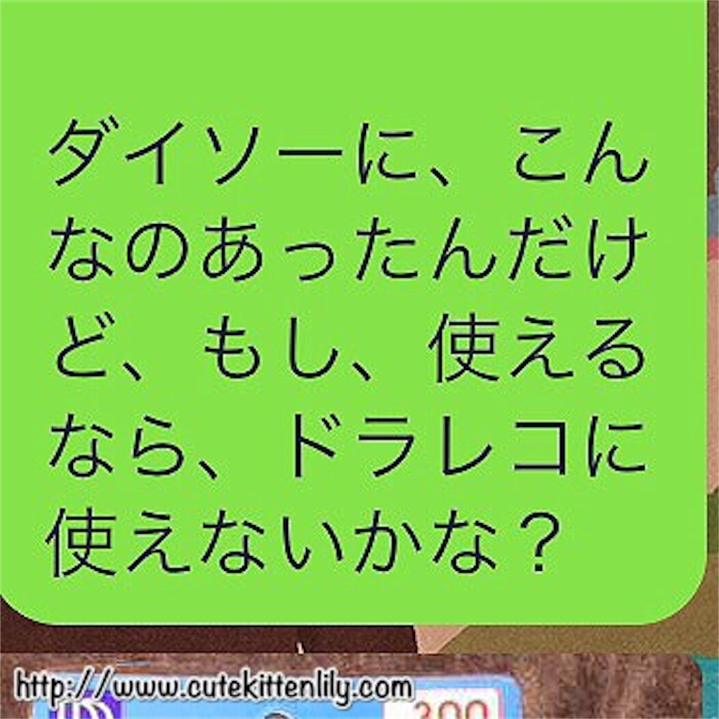 f:id:cutekitten03:20170606072708j:image