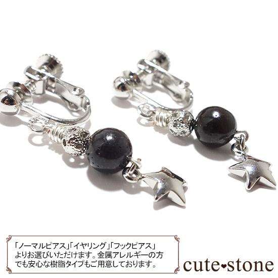 f:id:cutestone:20161111232204j:plain