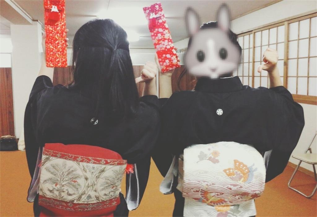 f:id:cutie_panda_a:20170111205928j:image