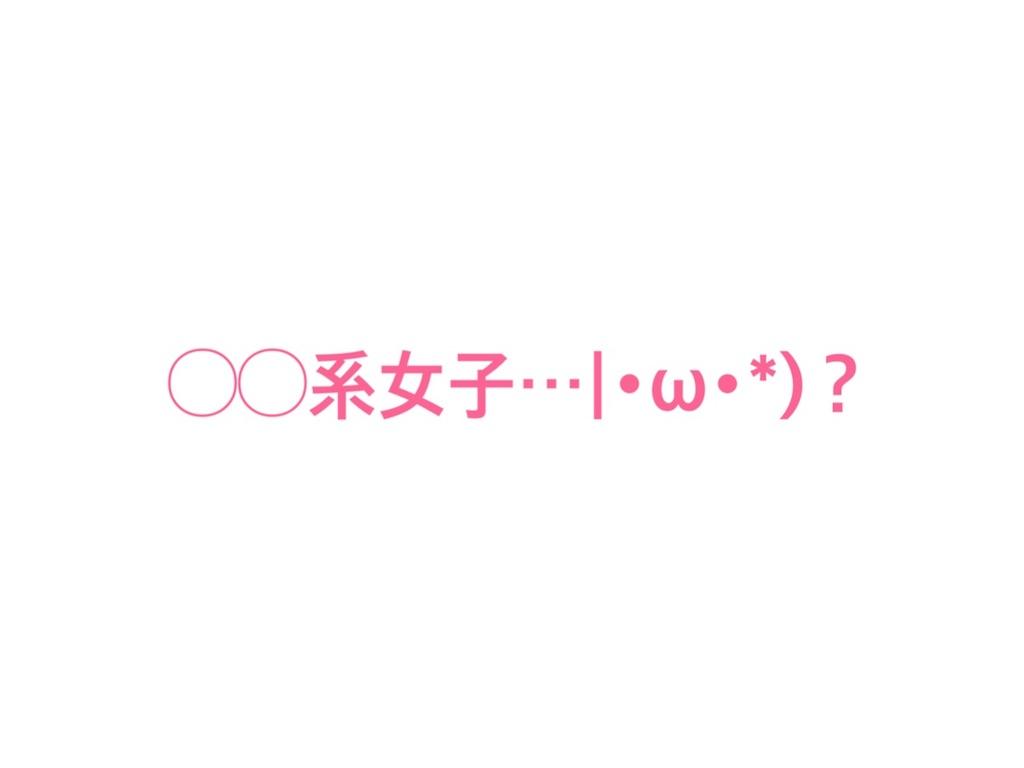 f:id:cutie_panda_a:20170112214419j:plain
