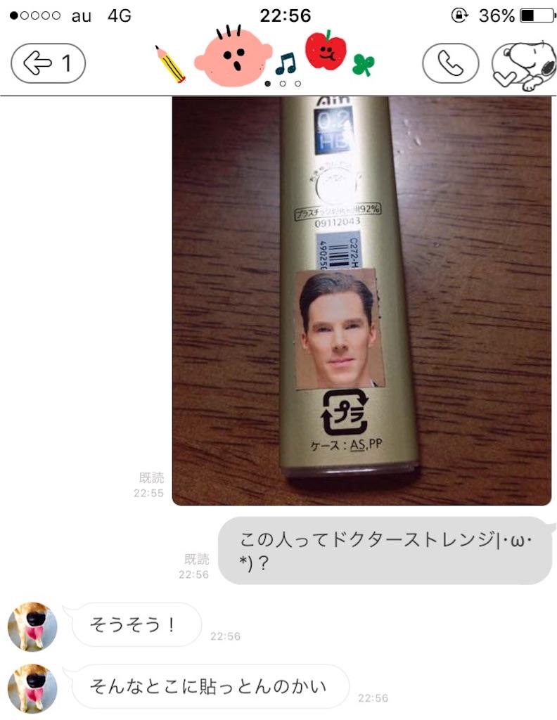 f:id:cutie_panda_a:20170212232321j:plain