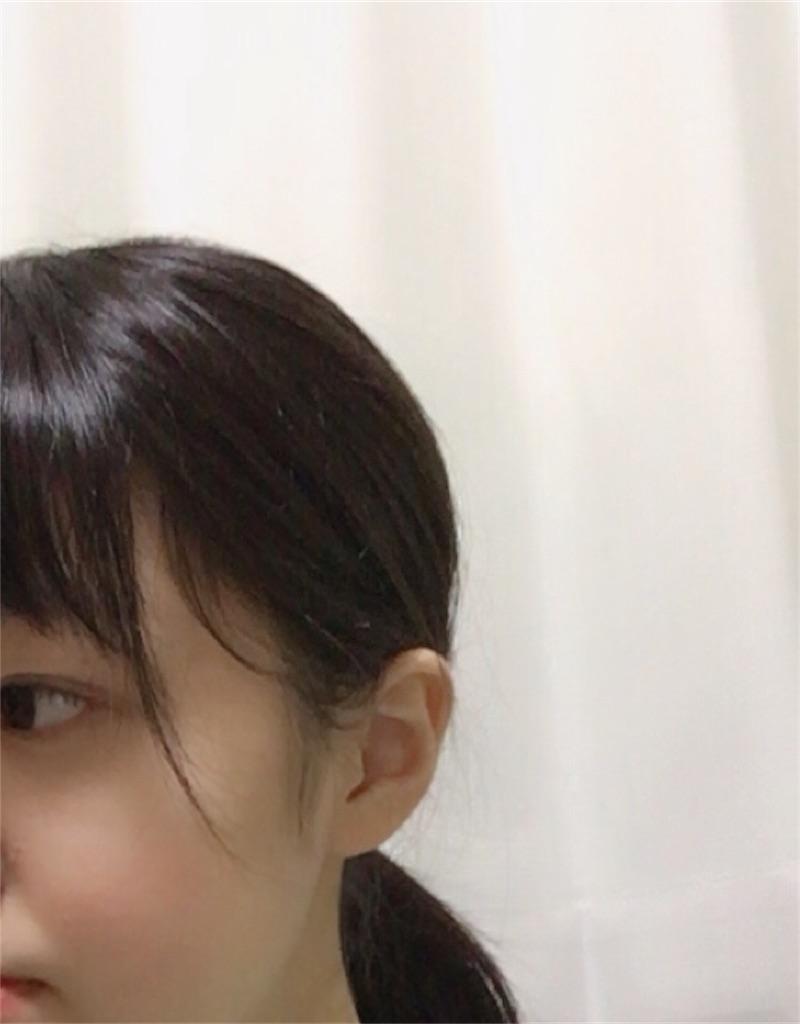 f:id:cutie_panda_a:20170225134714j:plain