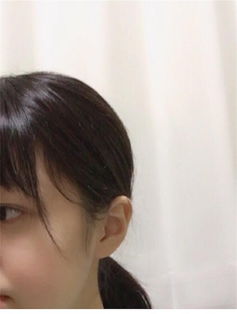 f:id:cutie_panda_a:20170225203010j:image