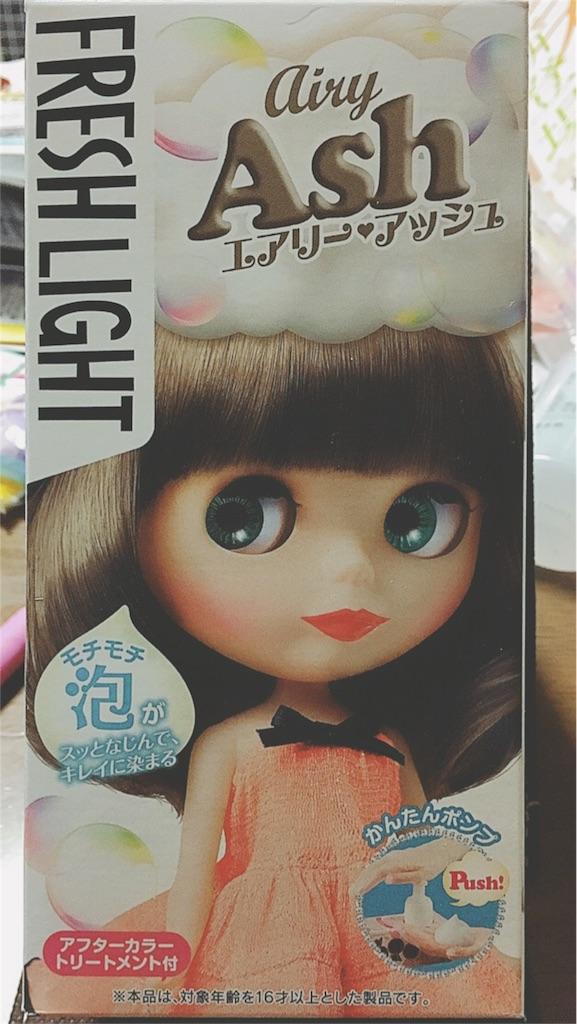 f:id:cutie_panda_a:20170304222423j:image
