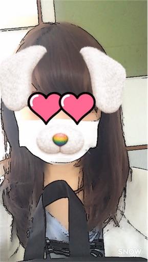 f:id:cutie_panda_a:20170415194259j:image