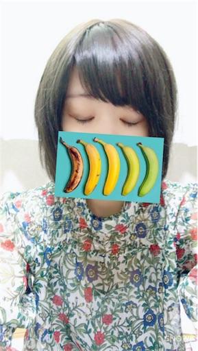 f:id:cutie_panda_a:20170717140823j:plain