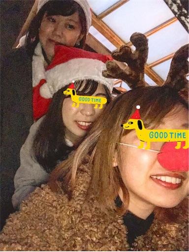 f:id:cutie_panda_a:20171231081404j:plain