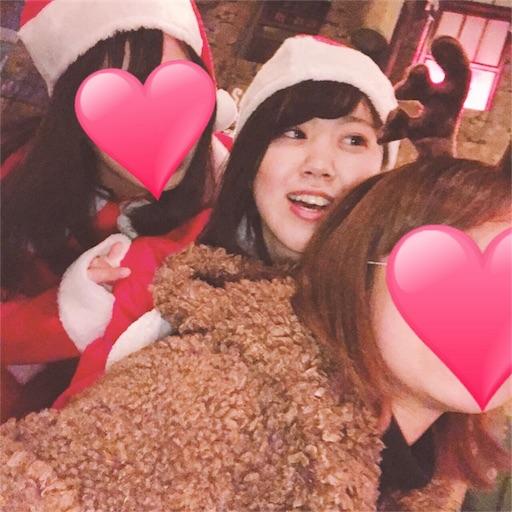 f:id:cutie_panda_a:20180102000005j:image