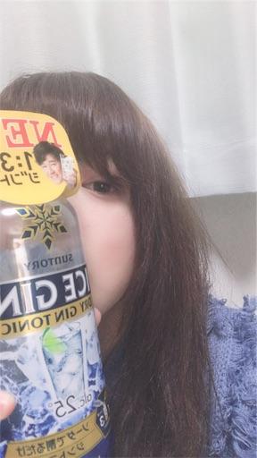 f:id:cutie_panda_a:20190110110237j:image