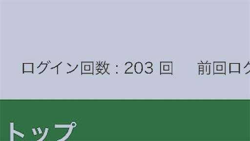 f:id:cutie_panda_a:20200220200244j:image