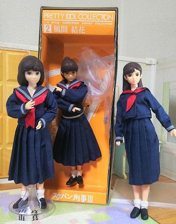 sukeban_minamino_ohnishi_nakamura
