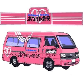 love_wagon