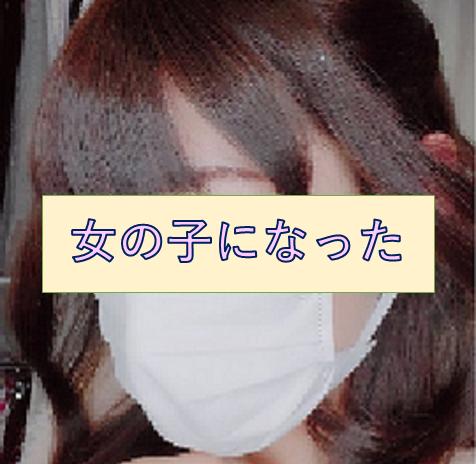 f:id:cutman1214:20210430220156p:plain