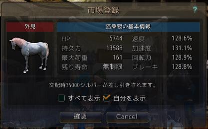 f:id:cuukoko:20170306224637j:plain