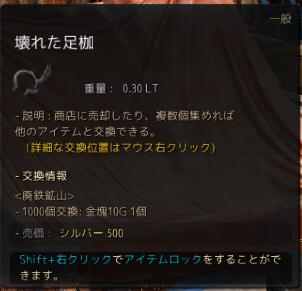 f:id:cuukoko:20170312022013j:plain