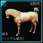 f:id:cuukoko:20170320014104j:plain