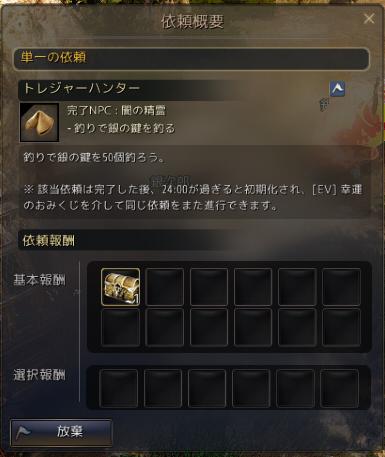 f:id:cuukoko:20170327220820j:plain