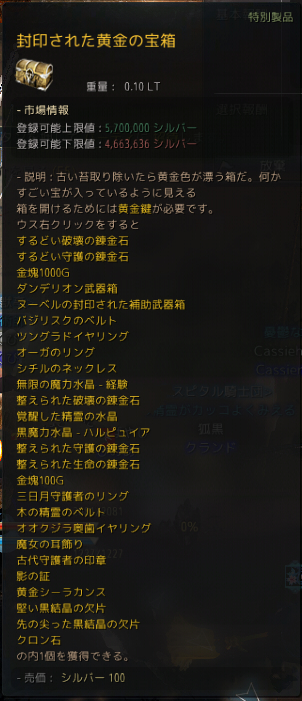 f:id:cuukoko:20170327220841j:plain