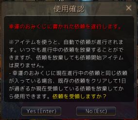 f:id:cuukoko:20170402092254j:plain