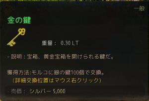 f:id:cuukoko:20170402102506j:plain