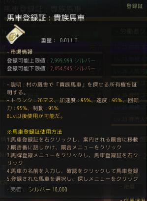 f:id:cuukoko:20170405224824j:plain