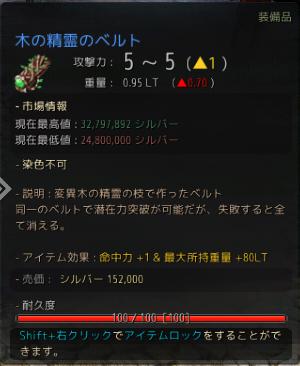 f:id:cuukoko:20170407210402j:plain