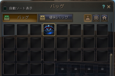 f:id:cuukoko:20170409122024j:plain