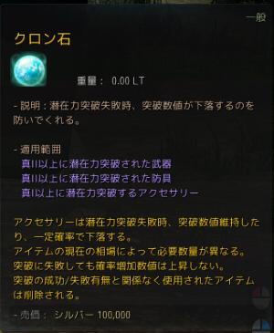 f:id:cuukoko:20170410205452j:plain