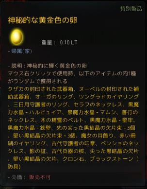 f:id:cuukoko:20170414170735j:plain