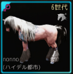 f:id:cuukoko:20170416162027j:plain