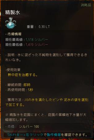 f:id:cuukoko:20170424210007j:plain