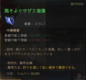 f:id:cuukoko:20170517212411j:plain