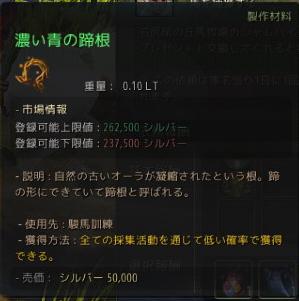f:id:cuukoko:20170517212619j:plain