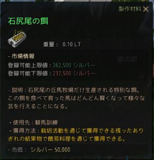 f:id:cuukoko:20170517234718j:plain