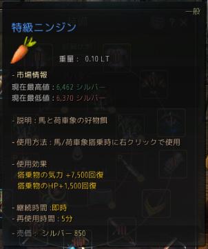 f:id:cuukoko:20170518210424j:plain
