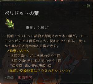 f:id:cuukoko:20170518232713j:plain