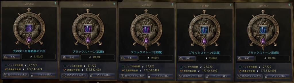 f:id:cuukoko:20170529204256j:plain