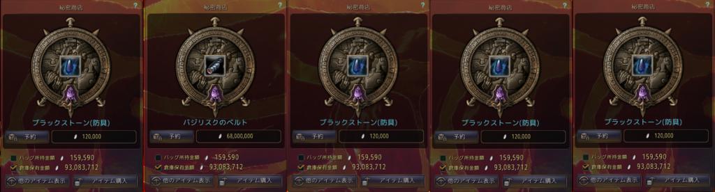f:id:cuukoko:20170602210145j:plain