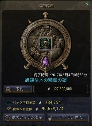 f:id:cuukoko:20170605212900j:plain