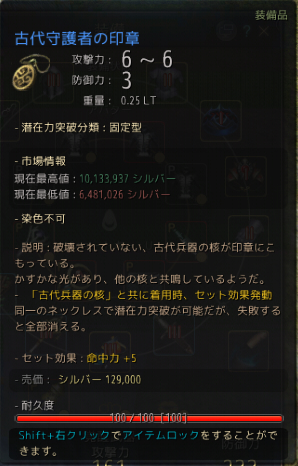 f:id:cuukoko:20170624184841j:plain