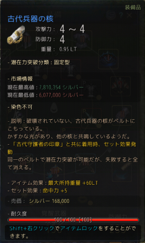 f:id:cuukoko:20170624184852j:plain