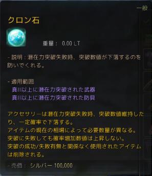 f:id:cuukoko:20170626210518j:plain